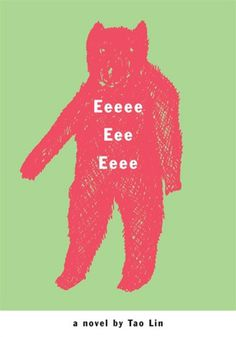 The Book Cover Archive: Eeeee Eee Eeee, design by Kelly Blair #design #books #graphic #covers #illustration