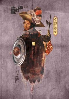 The Art of War | El Arte de la Guerra | Sun Tzu on the Behance Network #arte #guerra #of #war #de #illustration #la #art #collage