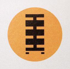 Reska AS logo at iainclaridge.net #logo #branding