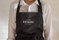 Keisari Bakery by Werklig #clothes #logo #logotype #all