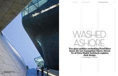 디자인 > 디자인트렌드 > 마크 매거진 (Mark Magazine) #magazine