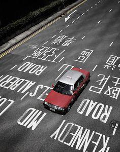 Photography(Kennedy Road, Hong Kong, viauserdeck)