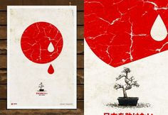 Mr. Conde #japan #graphic #posters