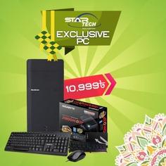Exclusive PC