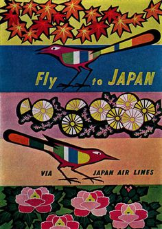 Poster #retro #illustration #vintage #poster #japan