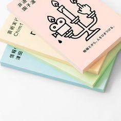 ideaink.jpg #cover #print #editorial