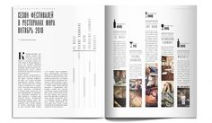 three stars on the Behance Network #page #design #graphic #book #layout