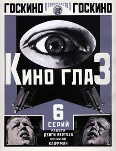 kinoglaz.jpg (540×707) #movie #camera #eye #poster #russia