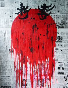 OTAKU GANGSTA #red