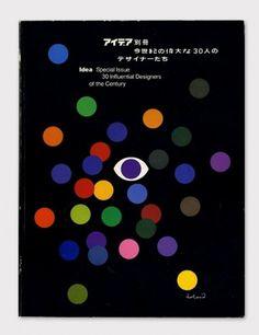 Idea magazine - Cover design by Paul Rand #graphic design #cover #magazine #paul rand #idea