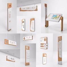 Hospital | Wayfinding | Signage | Sign | Design 医院卫生系统全套标识vi设计