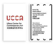 Ullens Center For Contemporary Art (UCCA) #logo #branding