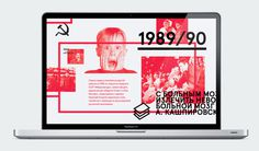 Police & Russia / 30 years