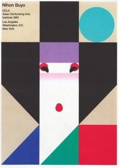 Ikko Tanaka | AisleOne #abstract #geisha #japan #poster