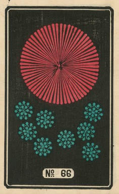 6 incredible catalogues from the Hirayama Fireworks company, early 1900s.