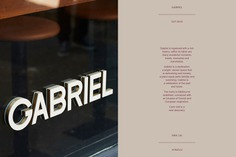 Gabriel Cafe Branding - Mindsparkle Mag Pop & Pac Studio designed Gabriel Cafe Branding. Gabriel is ingrained with a rich history; within its fabric are many wonderful moments, meals, memories and macchiatos. #logo #packaging #identity #branding #design #color #photography #graphic #design #gallery #blog #project #mindsparkle #mag #beautiful #portfolio #designer