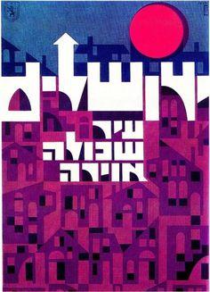 All sizes   Eliezer Weishoff Illustration   Flickr - Photo Sharing! #tourism #weishoff #illustration #poster #jerusalem #eliezer