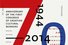 70th anniversary cccw typographic poster 5