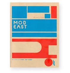 Image result for 70's editorial design