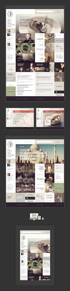 layout, block #design #web