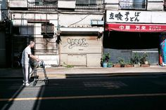 Tokyo Street Photography by Lee Chapman