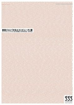 gggposterbig.jpg (1357×1920) #poster