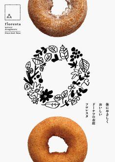works|asatte 明後日デザイン制作所 #japan #poster #donut