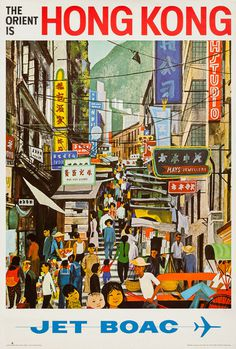 BOAC Hong Kong Travel Poster, c. 1960s      poster     design     illustration     travel     boac     hong kong     60s