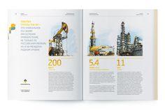 Rosneft, annual report 2012 on Behance