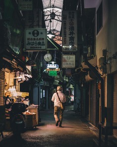 Stunning Street Photos in Japan by Hiro Shimada
