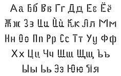 DA-Typeface-Website #type #letters