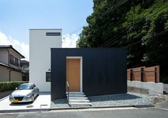 niu House by Yoshihiro Yamamoto Architect Atelier