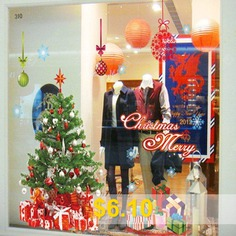 Showcase #Christmas #Tree #Removable #Wall #Stickers #- #COLORFUL