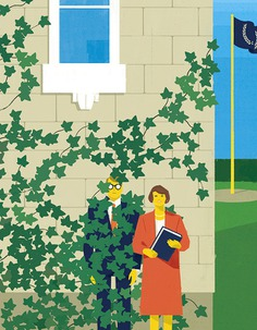 Trusteeship | The complicated role of university president spouse #illustration