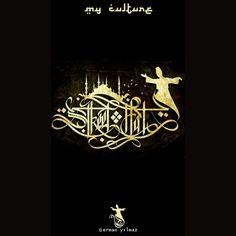 Krys2looper (Erman Yilmaz) - Gallery | Islamic Arts Magazine #islamic #art