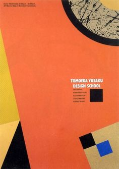 Gurafiku: Japanese Graphic Design #yusaku #tomoeda #japanese #poster