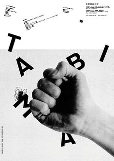#fist #typography