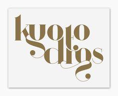 ARGÖ (font) on Typography Served