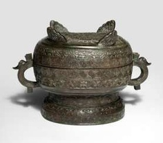 Bronze vessel of the type 'xu' with a lid in the archaic style