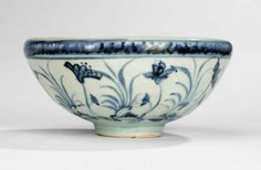 Under-glaze blue decorated bowl with inverted rim #Sets #Tea sets #Porcelain sets #Antique plates #Plates #Wall plates #Figures #Porcelain figurines #porcelain