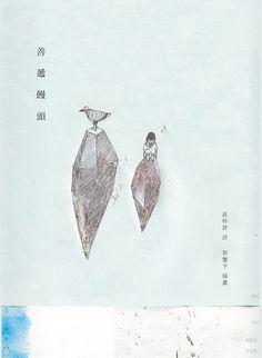 http://www.silkbook.com/mall_image/bk/kk0340245.jpg #cover #chinese #book