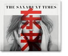 Non-Format - The Sanahunt Times – 3 #non #red #format #newspaper #cover #overprint #bw