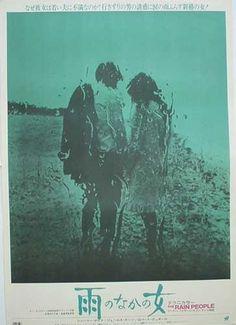 rainpeople.jpg (JPEG Imagen, 363x500 pixels) #coppola #japan #poster #film