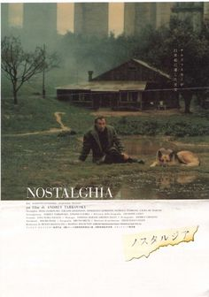 Nostalghia Movie Posters From Movie Poster Shop #japanese #poster #film