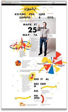 Digital. Silicone free on the Behance Network #event #russian #suprimatism #website #promo #web