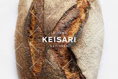 Keisari Bakery by Werklig #logo #logotype #mark
