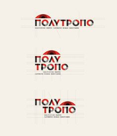 Polytropo / Πολύτροπο on Behance #logo #identity #branding