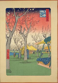 Plum Orchard in Kamada #illustration #japan