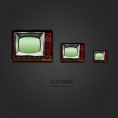 Old tv in three sizes Free Psd. See more inspiration related to Vintage, Icon, Tv, Old, Psd, Television, Material, Three, Tv icon, Sizes and Psd material on Freepik.