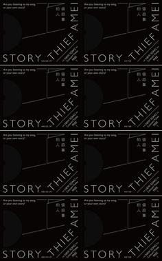 Story Thief - wangzhihong.com